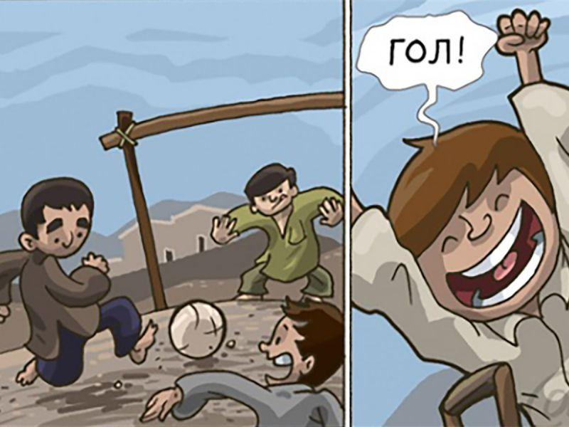 Комикс о доброте и настоящей дружбе