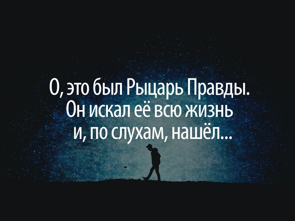 «Маленькие мифы» Станислава Ежи Леца