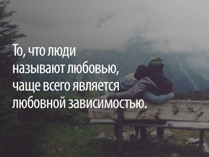 Любовь — редкое, крайне редкое чувство