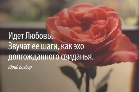 «Поведаю вам таинство одно»